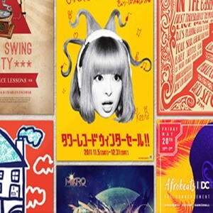 54 of the Best Flyer Design Examples We've Seen in 2016